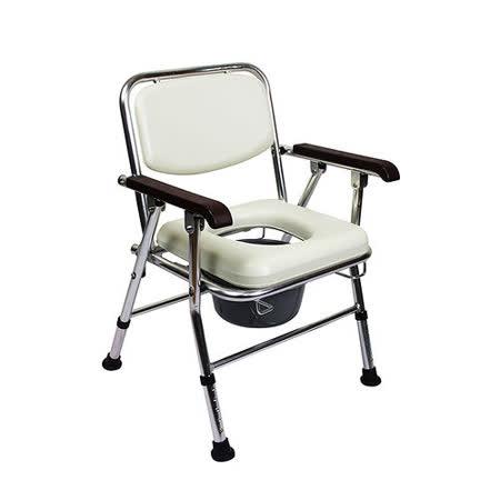 【好物分享】gohappy快樂購物網【全球醫療】鋁合金可收合便器椅去哪買桃園 愛 買 電話