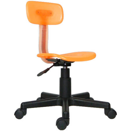 HAPPYHOME 艾伯特兒童椅可選色CSW-20104A