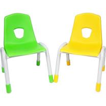 HAPPYHOME 歡樂幼兒椅2入可選色JS5709
