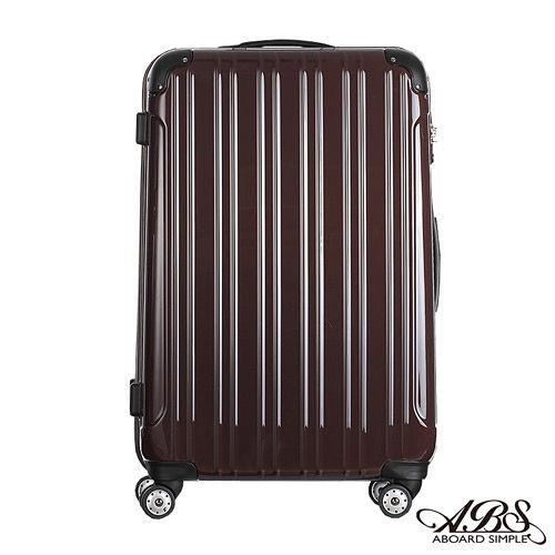 ABS愛貝斯-26吋隨箱式TSA海關鎖鏡sogo 崇光面硬殼箱(可可咖)99-047B