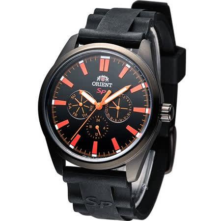 ORIENT 東方 未來時尚石英錶 FUX00002B