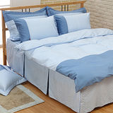 LITA麗塔(光點-粉藍)雙人加大兩用被套薄床罩四件式