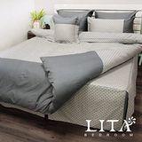 LITA麗塔(光點-灰色)雙人加大薄被套薄床罩四件式