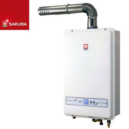 SAKURA櫻花 13L強制排氣數位恆溫熱水器H-1335/SH-1335(桶裝瓦斯LPG)