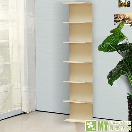 最愛傢俱-北歐風情 系統 書櫃 小層板