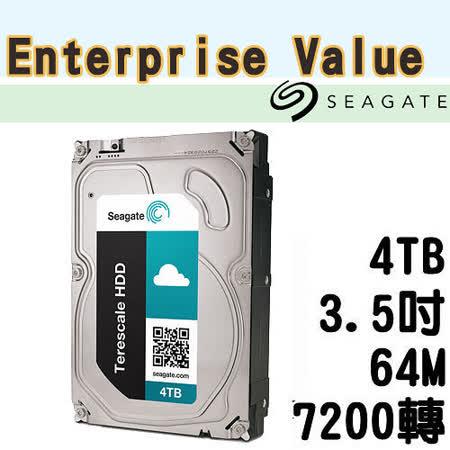 Seagate希捷 4TB/5900轉/64M/3.5吋/SATAIII/3Y 雲端儲存硬碟(ST4000NC000)