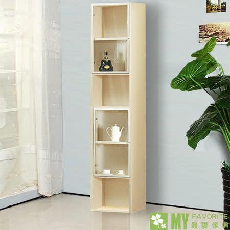 最愛傢俱-北歐風情 系統 書櫃 小鋁框門 (兩片一組)