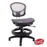 吉加吉 Furniture 透氣全網椅 兒童成長椅/學習椅 夏洛特TW-042 銀灰色