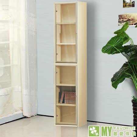 最愛傢俱-北歐風情 系統 書櫃 大鋁框門 (兩片一組)