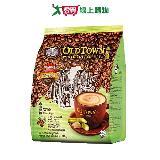 舊街場三合一天然蔗糖白咖啡36g*15