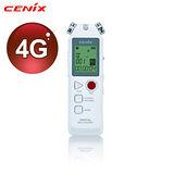 【CENIX】4G數位錄音筆VR-S705