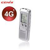 【CENIX】4G數位錄音筆VR-W240