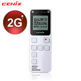 【CENIX】2G高品質專業錄音筆VR-N305