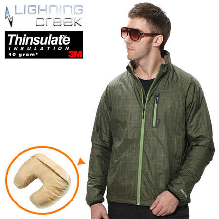 3M Thinsulate材質 防寒柔軟飛機枕外套(綠)