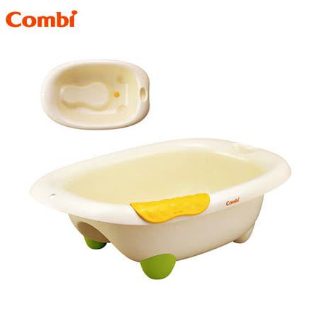 康貝Combi 優質育兒浴盆