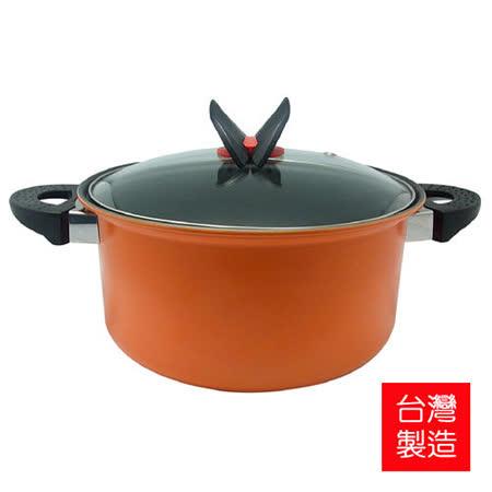 鍋霸 陶瓷不沾雙耳鍋26cm 舞蝶翩翩-橘色 055GU-26
