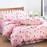 【格舞-粉】台灣精製雙人六件式床罩組