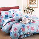 【普普-藍】台灣精製加大六件式床罩組