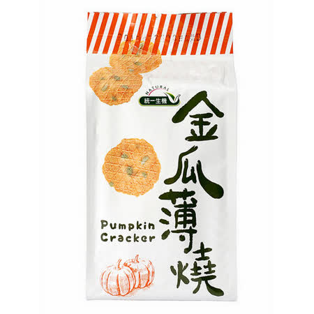 [統一生機]金瓜薄燒(85g)