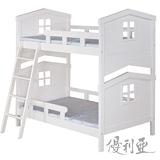【優利亞-夢幻屋純白】單人3.5尺雙層床(不含床墊)