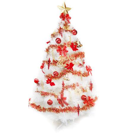 台灣製5尺(150cm)特級白色松針葉聖誕樹 (紅金色系)(不含燈)