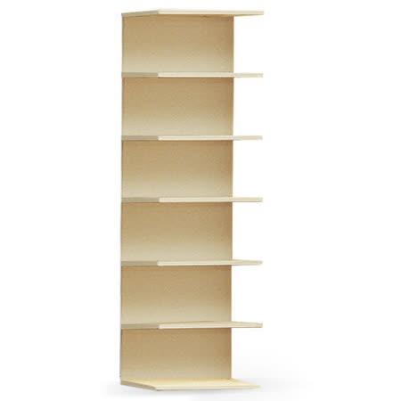 最愛傢俱-北歐風情 系統 書櫃 大層板