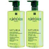 RENE FURTERER 萊法耶 Naturia蒔蘿均衡髮浴家庭組(500ml*2)