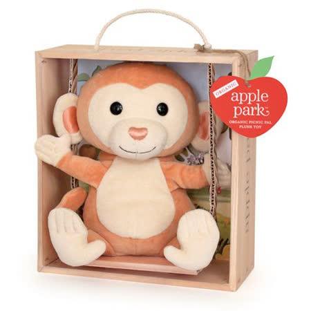 美國【Apple Park】有機棉玩偶彌月禮盒 - 鞦韆小猴