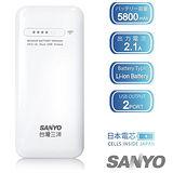 SANYO三洋 SYPP-01 高容量5800mAh攜帶型雙USB行動電源