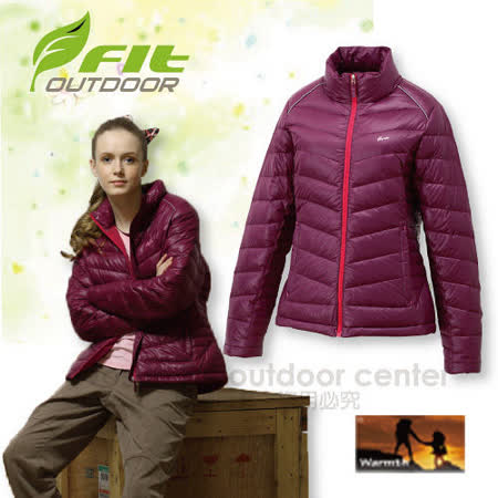 【FIT】女新款 輕量羽絨外套/防風.持續保暖.質輕/裡層與拉鍊撞色設計/附收納袋/EW2305 蘭紫色
