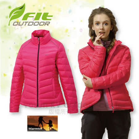 【FIT】女新款 輕量羽絨外套/防風.持續保暖.質輕/裡層與拉鍊撞色設計/附收納袋/EW2305 桃紅色