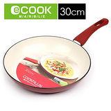 【樂扣樂扣】E-COOK白陶瓷粉彩不沾平底鍋30cm-紅色(LEC2303R)