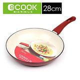 【樂扣樂扣】E-COOK白陶瓷粉彩不沾平底鍋28cm-紅色(LEC2283R)