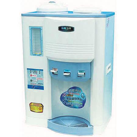 『JINKON』☆ 晶工牌 11.9公升冰溫熱開飲機 JD-6211
