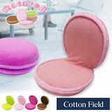 棉花田【繽紛】馬卡龍造型多功能折疊椅/坐墊/抬腿墊-蜜粉色