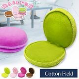棉花田【繽紛】馬卡龍造型多功能折疊椅/坐墊/抬腿墊-果綠色