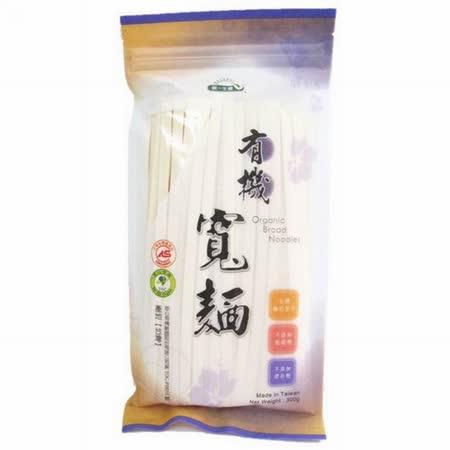 [統一生機]有機寬麵(300g)