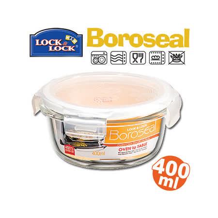 任選__樂扣樂扣第三代玻璃保鮮盒400ML緹花上蓋-圓型(LLG822)