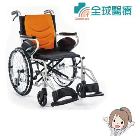 【全球醫療】均佳鋁合金輪椅JW-250