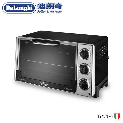 迪朗奇DeLonghi 20公升旋風式烤箱 EO2079 買就送Le Creuset飛翔愛心烤盅