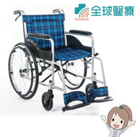 【全球醫療】均佳鋁合金輪椅JW-100