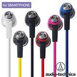 鐵三角 ATH-CK323IS 智慧型手機用耳塞式耳機