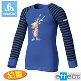 【瑞士 ODLO-送狠大】新款 effect 幼童配色長袖保暖排汗內衣 / 150459 藍