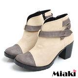 (現貨+預購)【Miaki】MIT 韓國英倫雅痞中跟拼色短靴踝靴 (米色)
