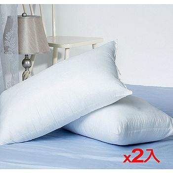 ★2件超值組★緹花竹碳枕頭(43*73cm)