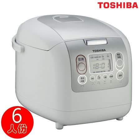 TOSHIBA 東芝 6人份微電腦電子鍋 RC-10NMFGN/RC10NMFGN