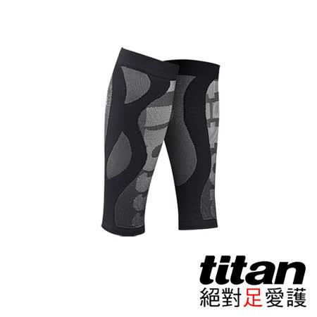 Titan壓力小腿套-黑