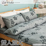 La Veda【日式櫻花-灰】雙人加大床包被套四件組