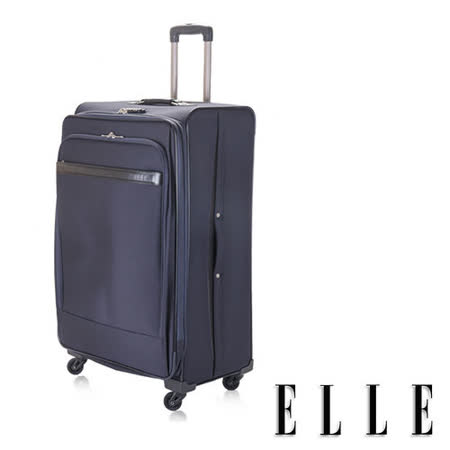ELLE 商務箱 25吋 平價時尚3代 簡約優雅風格(優雅藍) 限量販售~輕量化質感高單寧耐磨布 EL5201825-08