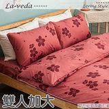 La Veda【日式櫻花-紅】雙人加大床包被套四件組